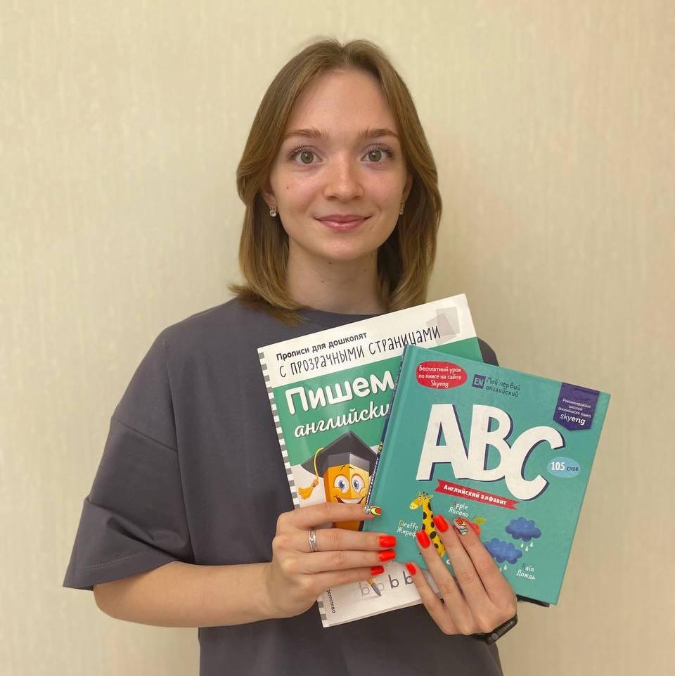 Аверькова Юлия Юрьевна